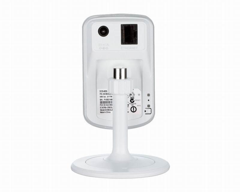D-Link DCS-933L IP kamera
